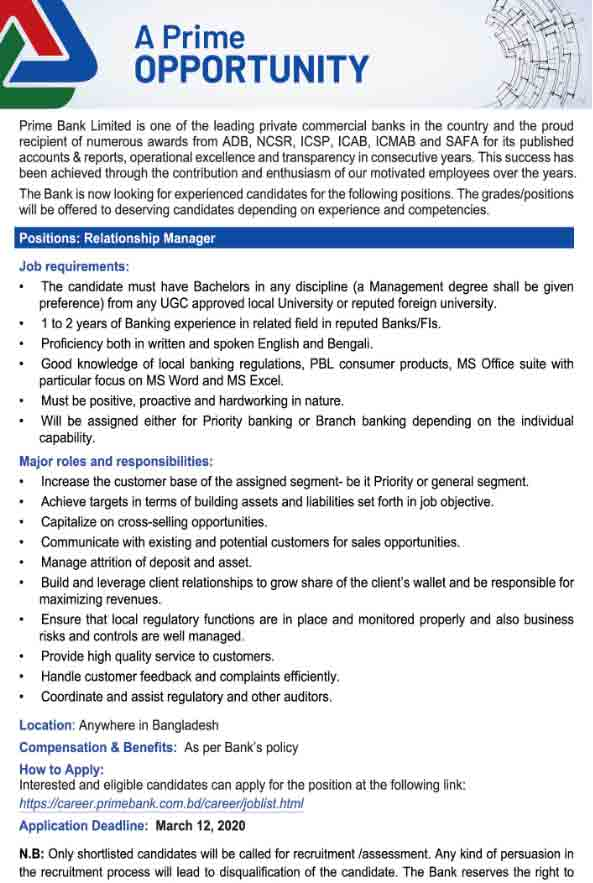 Relationship Manager Job Circular 1