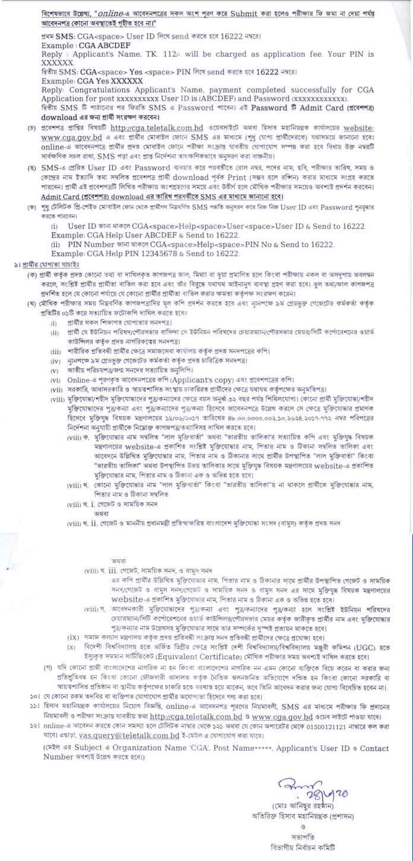Controller General of Accounts Job Circular-2020 Apply cga.teletalk.com.bd 3