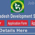 Bangladesh Development Society Job Circular-2020 6