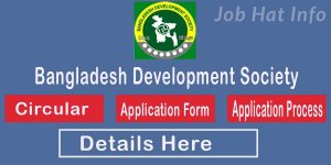 Bangladesh Development Society Job Circular-2020 2