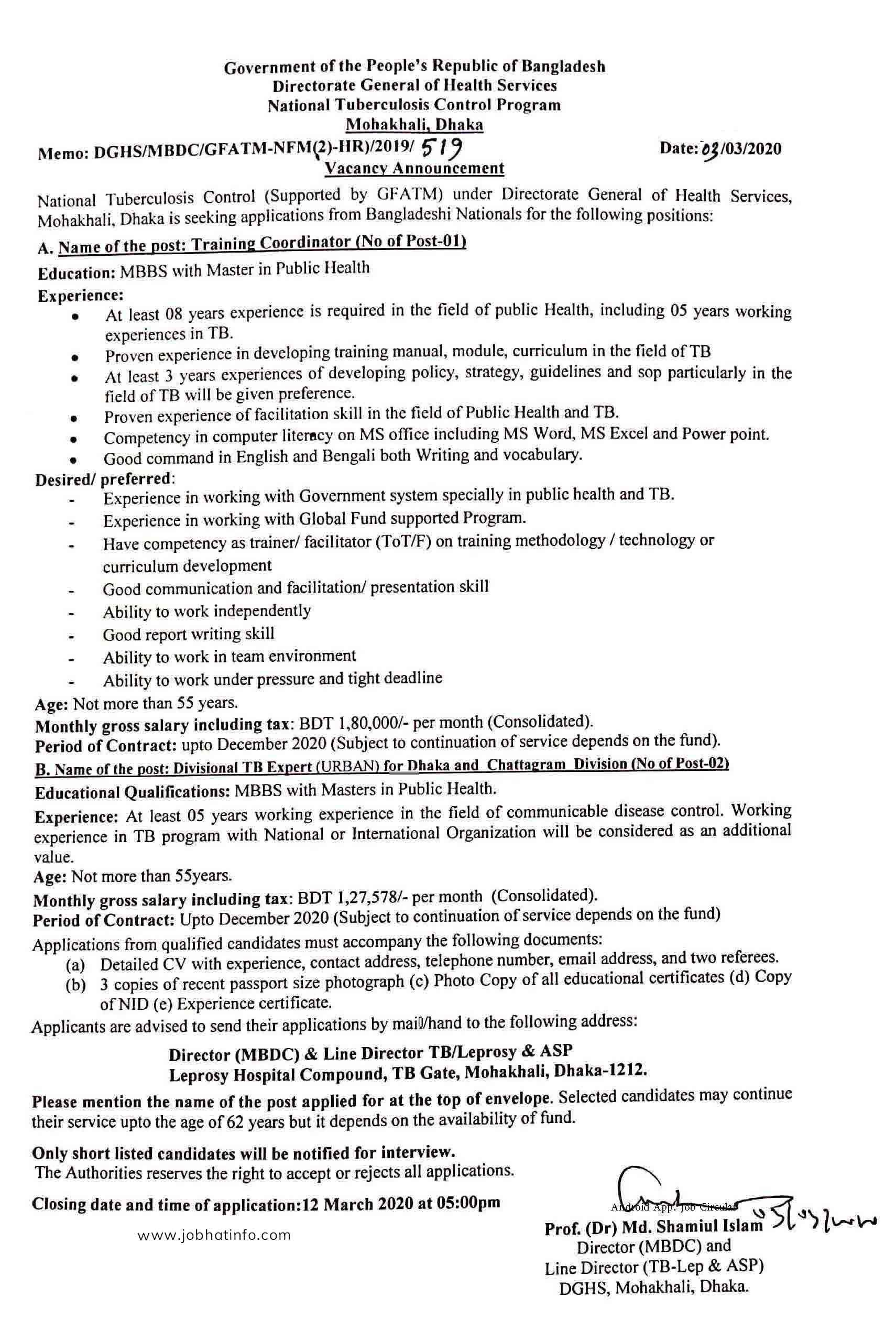 Directorate General of Health Service Job Circular 1