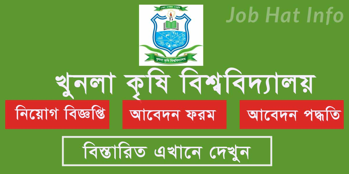 Khulna Agriculture University