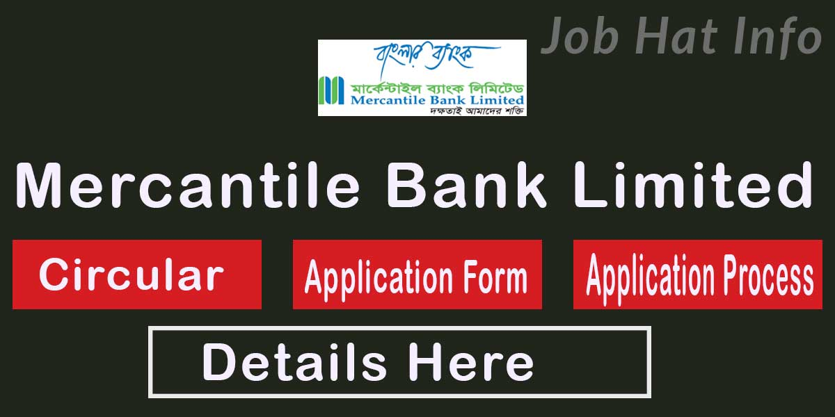 mercantile bank job
