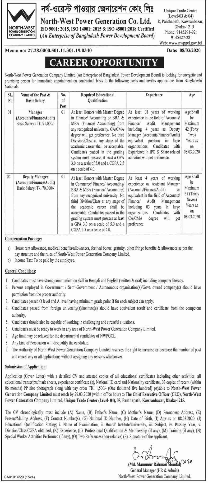North-West Power Generation Company Job Circular 2020-www.nwpgcl.gov.bd 2