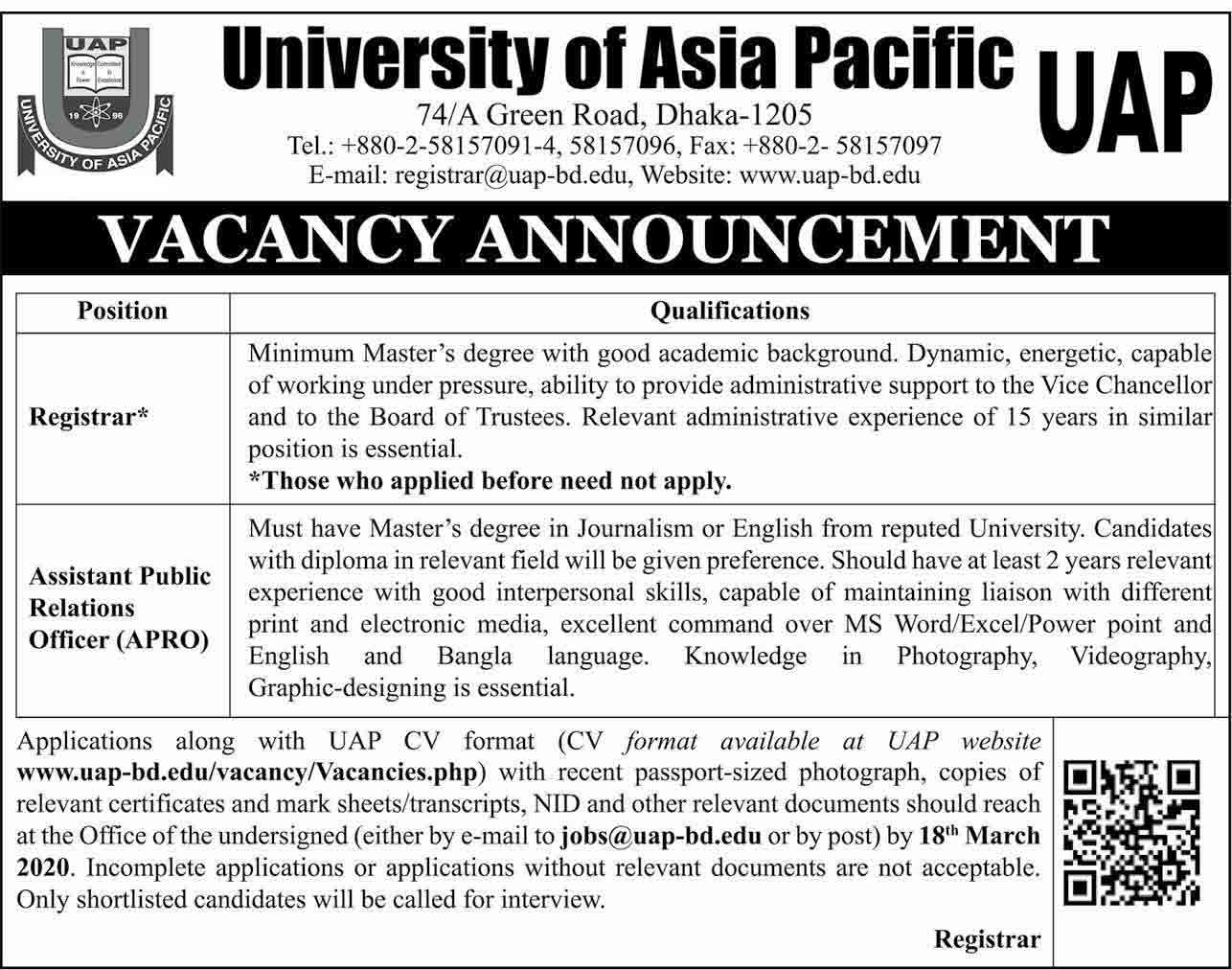 University of Asia Pacific Job Circular 2