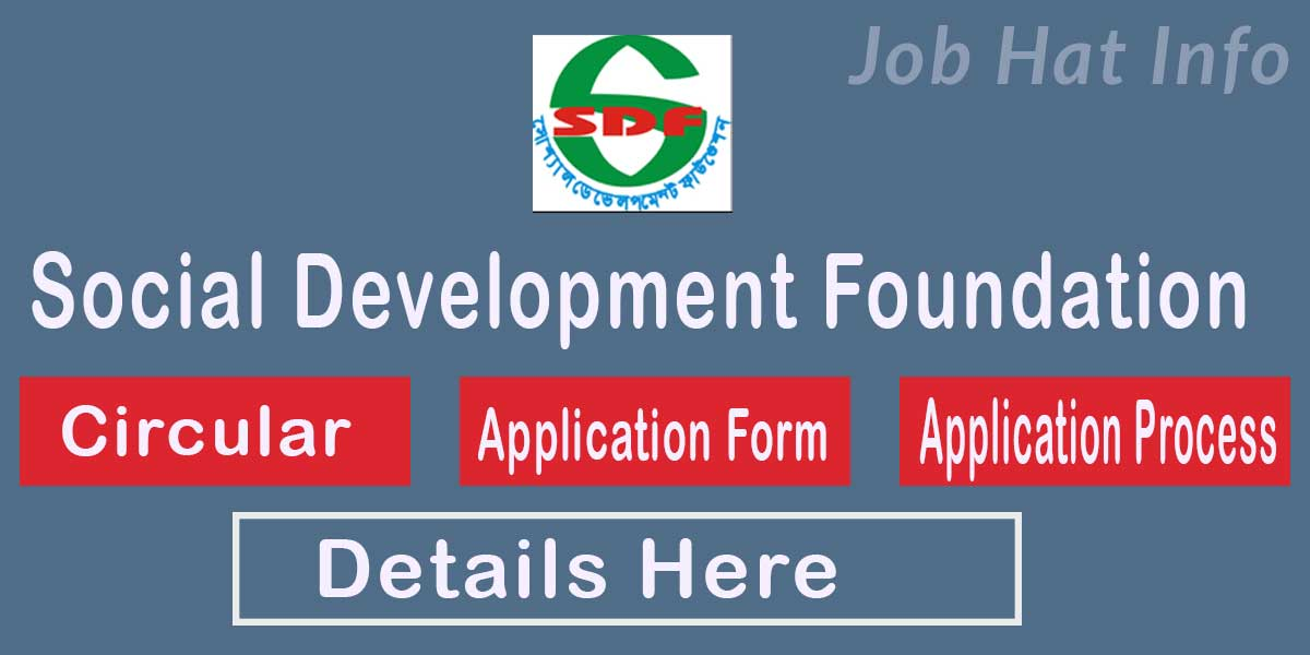 Social Development Foundation Job Circular 2020 1