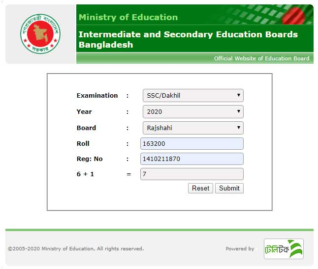 SSC Result 2020 Pre - Registration By SMS 2