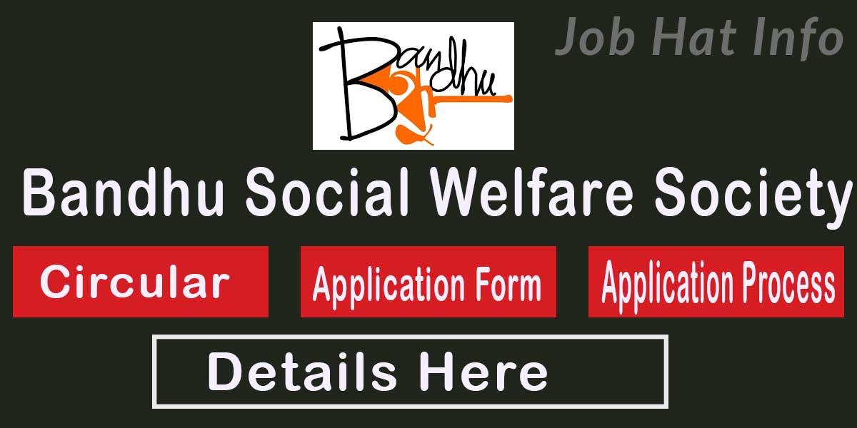Bandhu Social Welfare Society