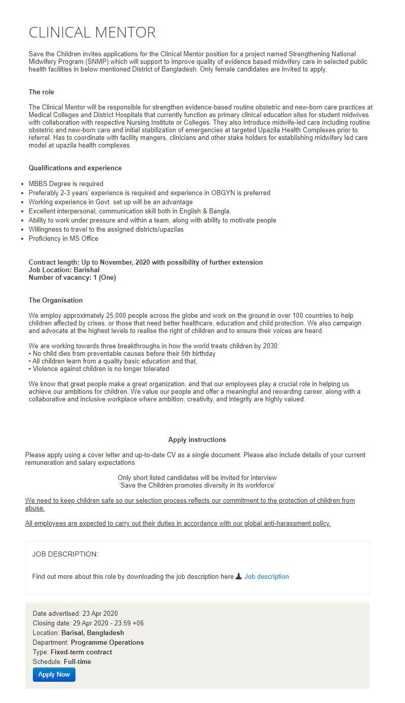 Save the Children Job Circular-2020 1
