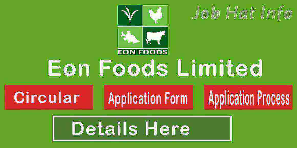 Eon Foods Job Circular- 2020 1