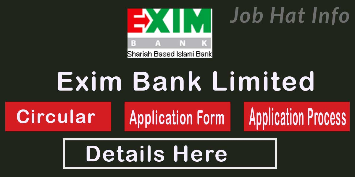 Exim Bank Job Circular 2020 - Apply on www.eximbankbd.com 1