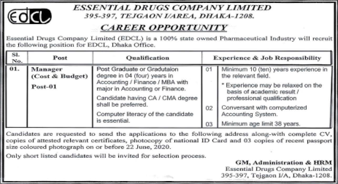Essential Drugs Job Circular 2020 - www.edcl.gov.bd 2