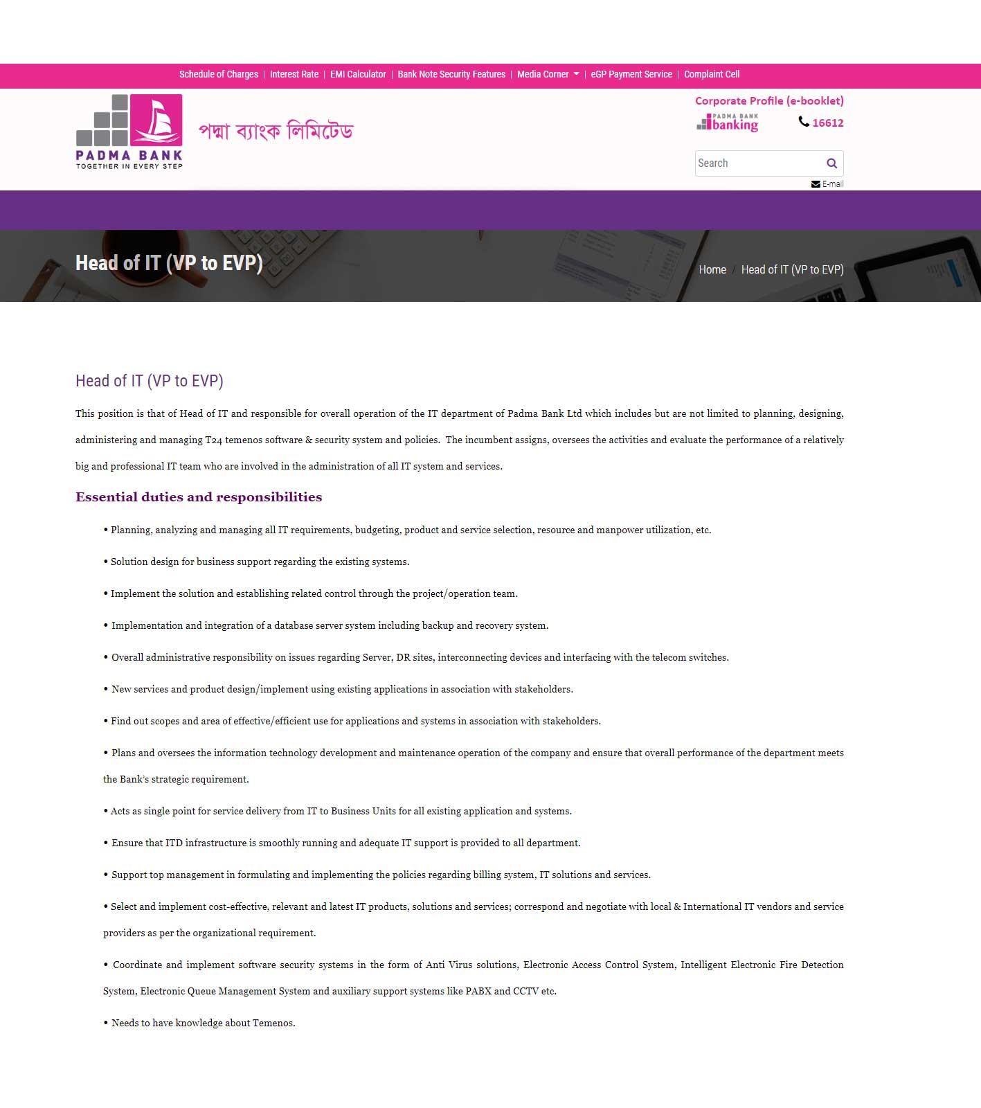 Padma Bank Job Circular 2020 Apply Online www.padmabankbd.com 1