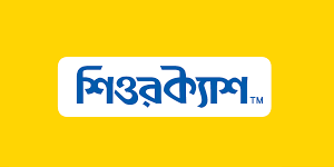 Top Mobile Banking List in Bangladesh 1