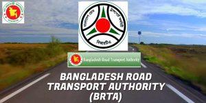 BRTA Job Circular