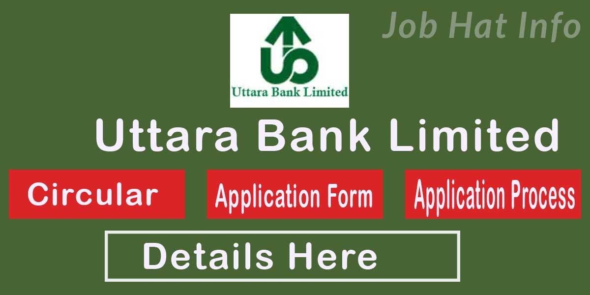 Uttara Bank Job Circular