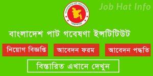 Bangladesh Jute Research Institute Job Circular 2020 7