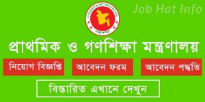 Ministry of Primary and Mass Education Job Circular 2020 3