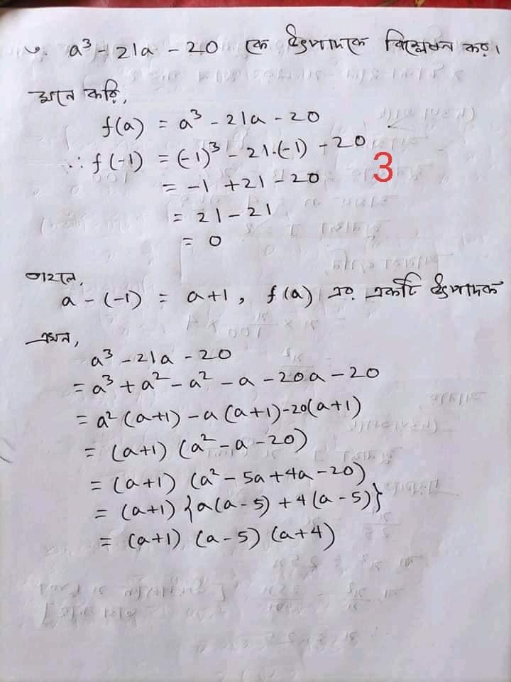 Assignment For Class 9 3rd Week 7