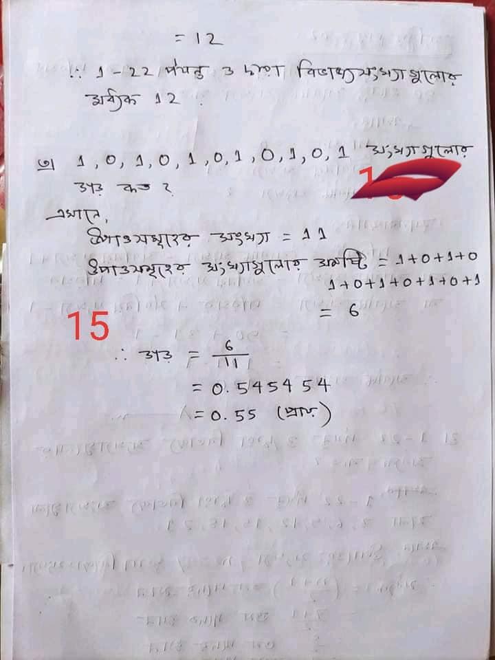 Assignment For Class 9 3rd Week 18
