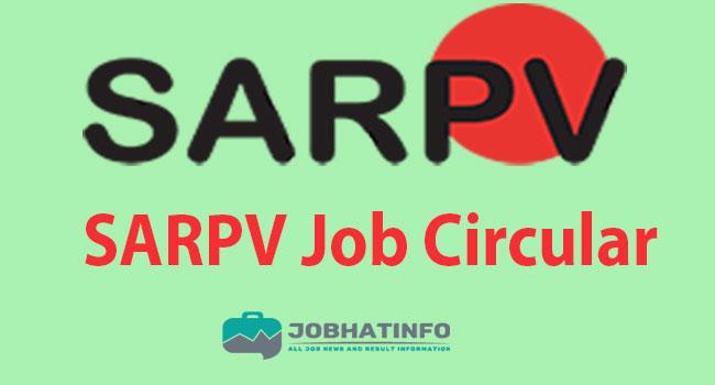 SARPV Job Circular