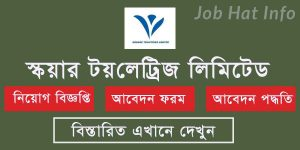 Square Toiletries Job Circular