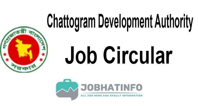 CDA Job Circular