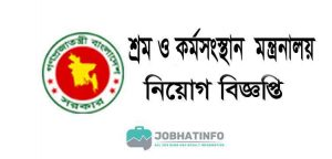 MOLE Job Circular 2020 | Ministry of Labour and Employment | Apply from Today 6