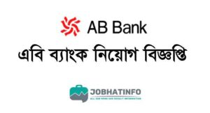 AB Bank Job Circular 2021 Apply on www.abbank.com.bd 3