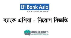 Asia Bank Job Circular