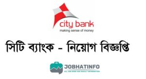 City Bank Job Circular