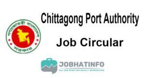 CPA Job Circular