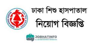 DSH Job Circular