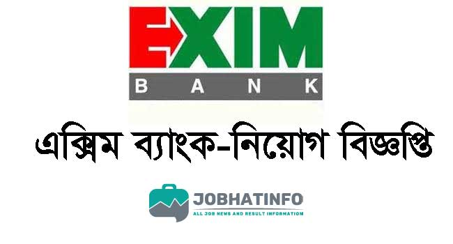 EXIM Bank Job Circular 2021 | Private Bank Job Circular 1
