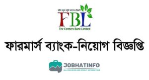 Farmers Bank job circular