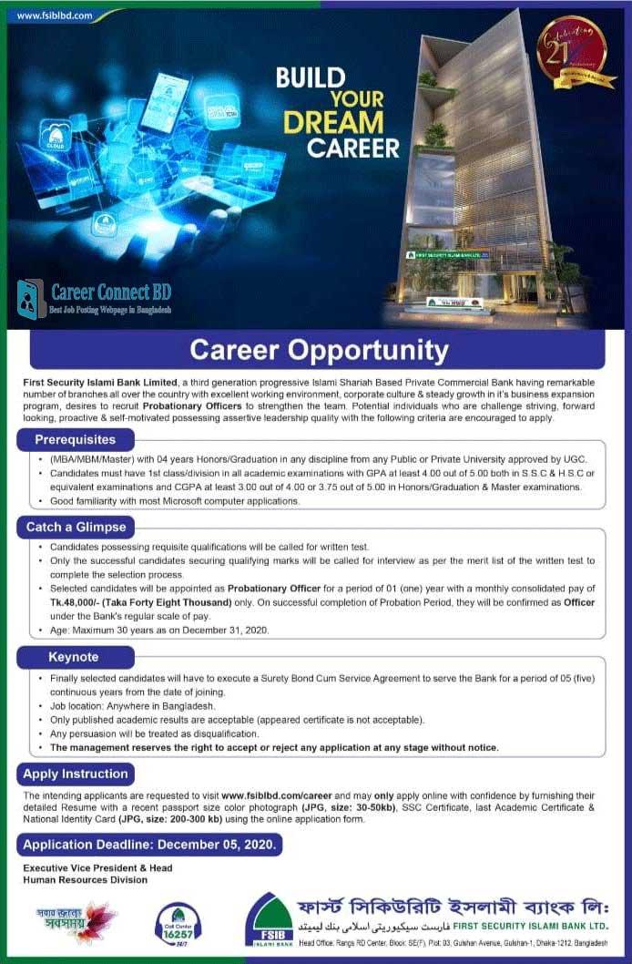 First Security Islami Bank Job Circular 2021 1