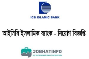 ICB Islamic Bank Job Circular