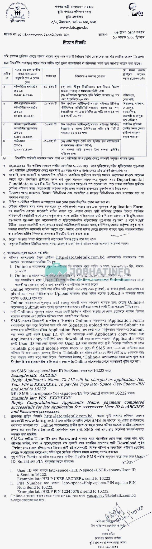 Ministry of Land Job Circular 2021 | Apply from Today | Govt Job 4