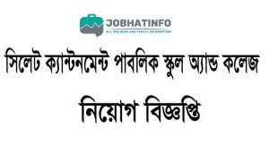 Sylhet Cantonment Public School and College Job Circular 2021 15