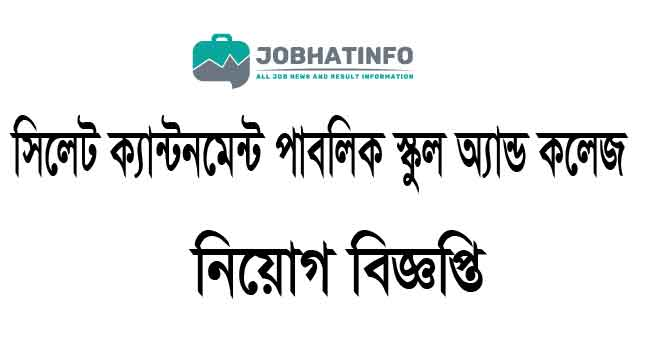 Sylhet Cantonment Public School and College Job Circular 2021 1