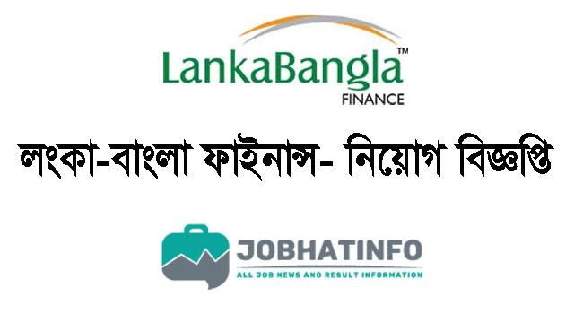 LankaBangla Job Circular