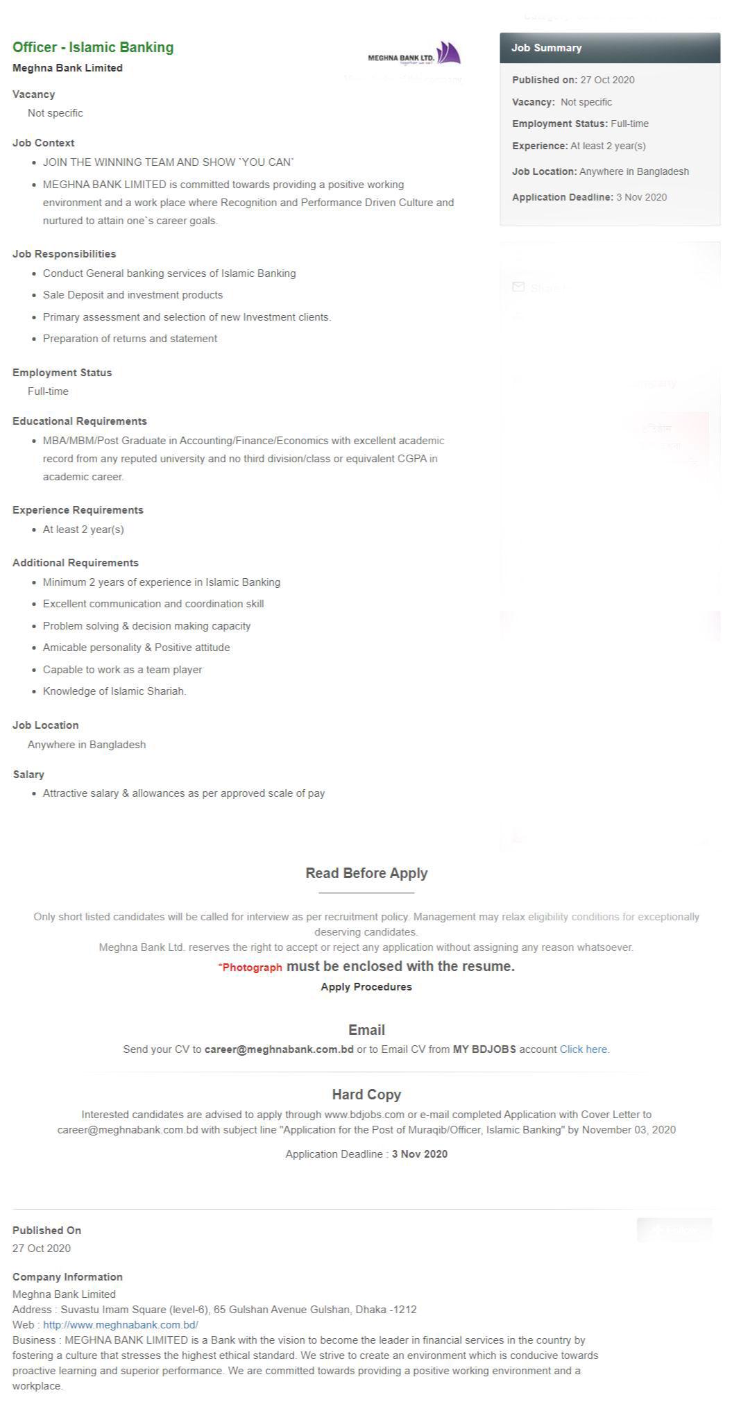 Meghna Bank Job Circular 2021| Private Bank Job Circular www.meghnabank.com.bd 1