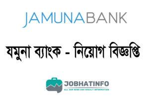 Jamuna Bank Job Circular 2021 Apply on www.jamunabankbd.com 7