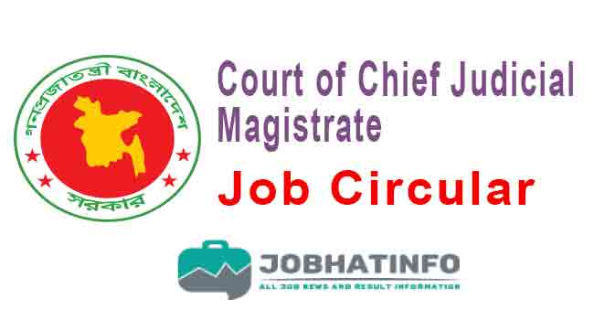 Chief Judicial Magistrate Court Job Circular