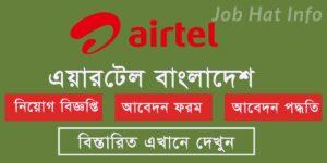 Airtel Job Circular