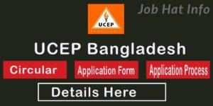 UCEP Bangladesh Job Circular