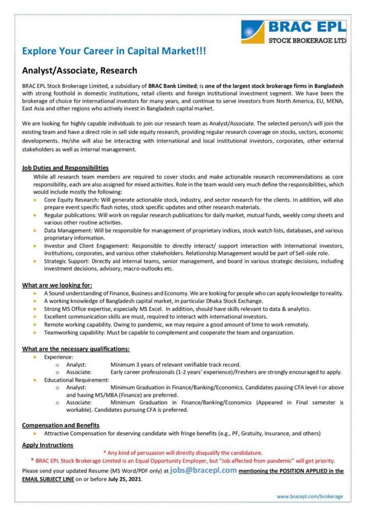 BRAC EPL Job Circular