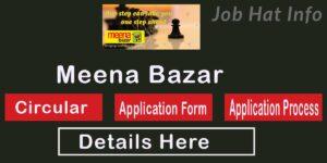 Meena Bazar job circular